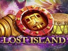 Игровой аппарат Затерянный Остров