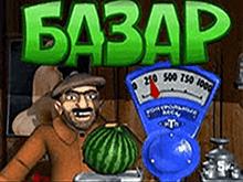 Видео-слот Базар