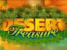 Азартный автомат Сокровища Пустыни
