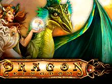 Игровой автомат Королевство Дракона