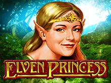 Виртуальный аппарат Elven Princess