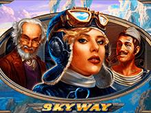 Онлайн-аппарат Sky Way