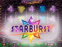 Видео-слот Starburst