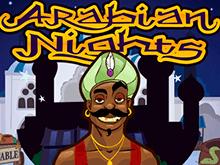 Онлайн-аппарат Arabian Nights