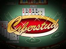 Игровой автомат Карибский Стад Покер