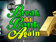Игровой аппарат Сорвать Банк Снова