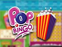 Увлекательная лотерея Поп Бинго
